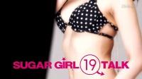 美女写真视频—韩国美女sugargirl写真-美女模特