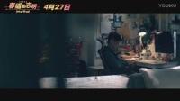 春娇救志明MV(粤语对白)