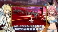 《Fate/Extella》NS版宣传PV