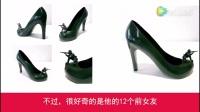 10款怪异鞋子,真想看看它们的设计师是怎么样的