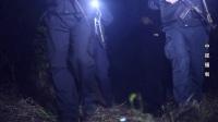 毒战短片——中视传播摄制