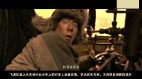 大长腿日本美女军官被调戏,成龙黄子韬玩的可真溜