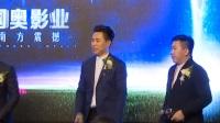 胡彦斌被曝曾注册相亲网站 粉丝带女儿来征婚 170502
