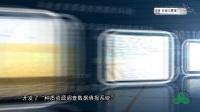种质资源回顾片-2016
