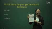 教师招聘考试面试试讲范例班,初中英语-A