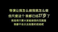 鹿晗微信语音爆料择天记拍摄幕后!太敢说了……