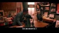 《春娇救志明》预告片 (5)