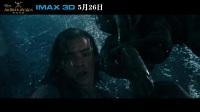 IMAX3D《加勒比海盗5》15秒预告