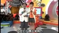 康康爆料,汶川地震时,吴宗宪捐款100万,让张菲和胡瓜不高兴