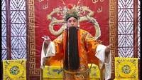"""刘派传承人王振强(艺名刘传河)——《三打金枝》选段""""太宗爷打天下创业难"""""""