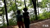 5月2号我们和汉口来宜昌过五一的小姨到小溪塔森林公园游玩