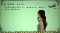 (2)成语辨析知识精讲(上)第二段人教版-学而思-高二语文[7095]高中语文基础知识专题--成语辨析知识精讲