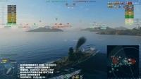 战舰世界呆呆BMP解说 被卖大和不愧对于卖家 25万伤害回报