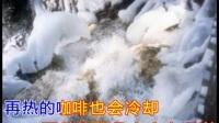 冷漠-晨熙-新欢旧爱3-DJ舞曲-何鹏