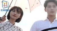 郑爽杨洋公开结婚消息 爱情魔力如此巨大