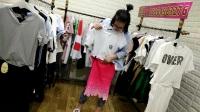 50301 夏装大件套装连衣裙12.9元包邮100件套装两件算一件品牌折扣女装新款韩版女装加盟