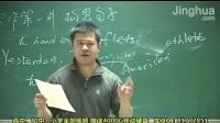 第1讲+处理句型的基本技巧1精华-高中英语【陈茂】15.【真题导航】写作快速提分全攻略
