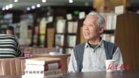 浙江金华市新华书店有限公司口述历史