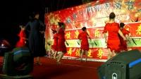 舞蹈恰恰舞#大茅茨舞蹈队表演#五一文艺晚会庆典#20170502