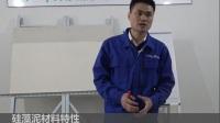 江苏扬州硅藻泥加盟哪家好?硅藻泥材料特性施工视频