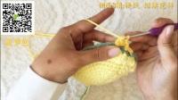 Tina文静  钩针菠萝包