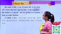 初一英语教学视频
