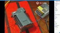 2017-5-2西门子200PLC的硬件功能接线,选型2