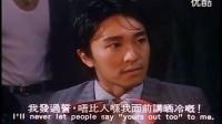 【赌侠】刘德华-周星驰-张敏-吴君如-朱茵-香港经典-华语电影-动作
