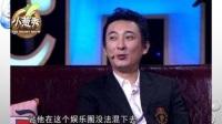 网友万元提问徐晓冬打假,王思聪此番回答表明态度!