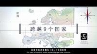 第36集:新疆到底有多大?