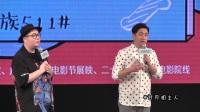 黄磊称《麻烦家族》里的笑点并非强颜欢笑