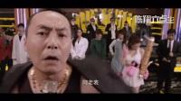 《陈翔六点半之废话少说》插曲《老表》MV