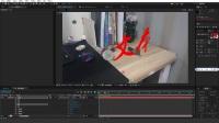 ae改模板教程-AE跟踪摄像机-ae基础视频教程