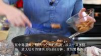 如何制作墨西哥风味的牛排菇猪肉和辣椒玉米粉饼(蛋糕甜点教程食谱)