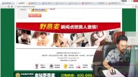 创业故事-免费网络营销推广方案 (2)