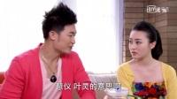 百万新娘:心机女嫉妒叶灵,不小心叫妈妈敏君?
