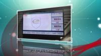 大道向前-江西省食品药品监督管理局行政受理与投诉举报中心
