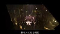 【口袋电影】银河护卫队2反派角色介绍