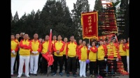 劳动徒步三周年庆典