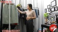 0505华荣服饰品牌尾单新款夏季短裙短裤半身裙清仓处理9.9件每份43件