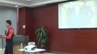 张鹏浩老师《创新思维问题分析与解决》