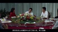人民的名义:吴惠芬剧情大揭秘,与高育良假夫妻生活结局令人唏嘘