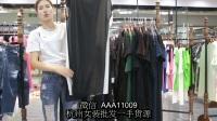 设计师原创品牌丝麻大版连衣裙50件起批--384期