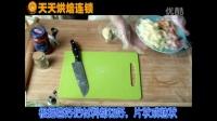 爱烘焙视频_烘焙大师官网广州烘焙香粉麦可叔叔烘焙屋加盟_烘焙教学视频