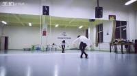 《凉凉》舞蹈背面教学