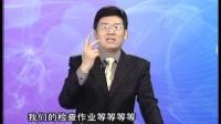 唐曾磊-中小学学习习惯教育7DVD-01