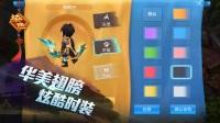 《梦想世界3D》手游逐梦删档测试今日开启 特色视频首曝