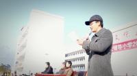莲云辅小2016冬季运动会之孜孜篇-吴戌摄制-720P英文字幕版修改版