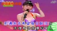中国新歌星一爱拼才会赢 演唱:李永生mV