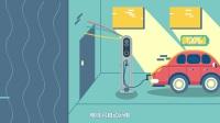 安悦充电,高效的新能源车充电服务